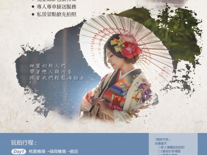 北海道婚紗 六便士攝影 向詠